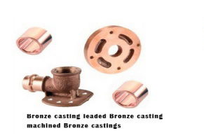 bronze_casting_leaded_bronze_casting_001